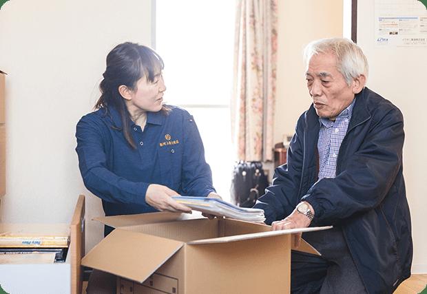 遺品整理・生前整理は有資格者がお客様に寄り添いながら対応
